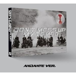 EXO Don't Mess Up My Tempo: EXO Vol.5 (ANDANTE ver.) CD