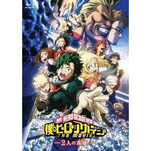 僕のヒーローアカデミア THE MOVIE 〜2人の英雄〜 通常版 Blu-ray Disc