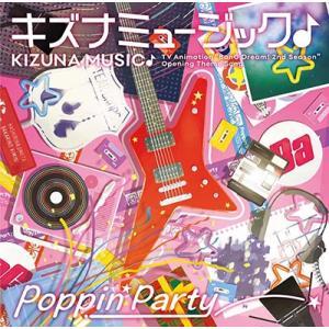 Poppin'Party キズナミュージック♪ [CD+Blu-ray Disc]<生産限定盤> 12cmCD Single