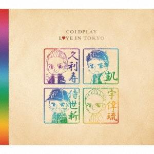 Coldplay ラヴ・イン・トーキョー CD ※特典あり