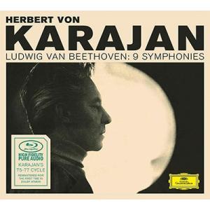 ヘルベルト・フォン・カラヤン ベートーヴェン: 交響曲全集 (1975-1977年録音) Blu-ray Audio