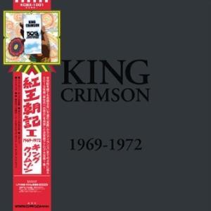 King Crimson 紅王朝記 1969-1972 アナログ・ボックス1<完全生産限定版> LP