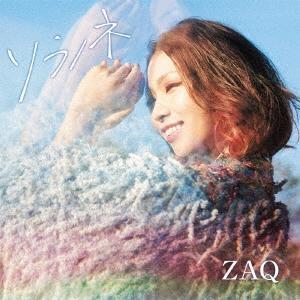 ZAQ ソラノネ 12cmCD Single