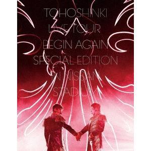 東方神起 東方神起 LIVE TOUR 〜Begin Again〜 Special Edition in NISSAN STADIUM [2Blu-ray Disc+写真集+スマプラ付 Blu-ray Disc