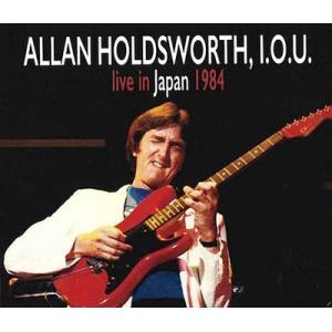 Allan Holdsworth I.O.U. Live In Japan 1984 [CD+DVD] CD
