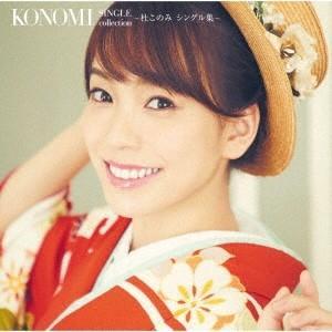杜このみ KONOMI SINGLE collection 〜杜このみ シングル集〜 CD