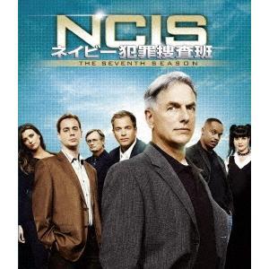 NCIS ネイビー犯罪捜査班 シーズン7<トク選BOX> DVD