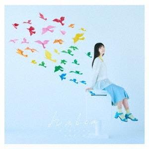halca センチメンタルクライシス [CD+DVD]<初回生産限定盤> 12cmCD Single