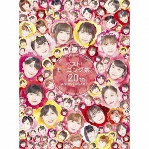 モーニング娘。'19 ベスト!モーニング娘。 20th Anniversary [2CD+Blu-r...