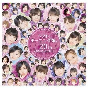モーニング娘。'19 ベスト!モーニング娘。 20th Anniversary<通常盤> CD