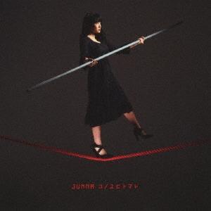 JUNNA コノユビトマレ 12cmCD Single