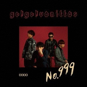 go!go!vanillas No.999 [CD+DVD]<完全限定生産盤> 12cmCD Sin...