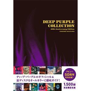 杉山武志 DEEP PURPLE COLLECTION 50th ANNIVERSARY EDITI...