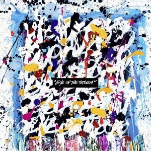 ONE OK ROCK Eye of the Storm [CD+DVD]<初回限定盤> CD ※特典あり