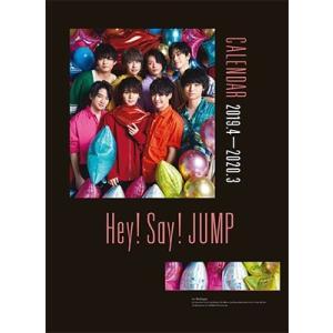 Hey! Say! JUMP Hey! Say! JUMP カレンダー 2019.4-2020.3 Calendar ※特典あり