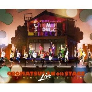 おそ松さん on STAGE 〜SIX MEN'S LIVE SELECTION〜 Blu-ray Disc
