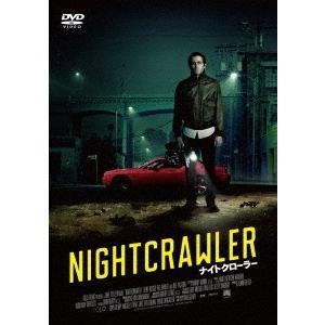 ナイトクローラー DVD