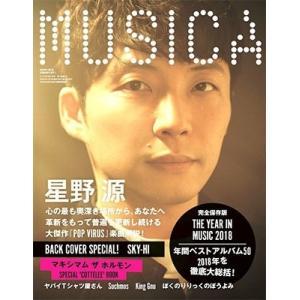 MUSICA 2019年1月号 Magazine