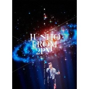 JUNHO (From 2PM) JUNHO (From 2PM) Winter Special Tour