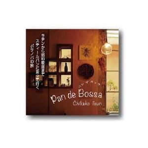 釣千賀子 パン・デ・ボッサ CD