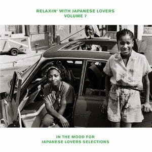 Various Artists RELAXIN' WITH JAPANESE LOVERS VOLUME 7 IN THE MOOD FOR JAPANESE LOVERS SELECTIONS<完全生産限定 LP