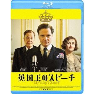 英国王のスピーチ Blu-ray Disc