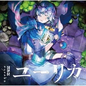 そらる ユーリカ [CD+DVD]<初回限定盤A> 12cmCD Single