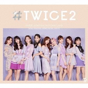 TWICE #TWICE2 [CD+PHOTOBOOK]<初回限定盤A> CD ※特典あり