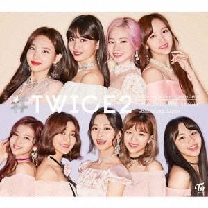 TWICE #TWICE2 [CD+DVD]<初回限定盤B> CD ※特典あり