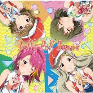 Jelly PoP Beans THE IDOLM@STER MILLION THE@TER GENERATION 15 Jelly PoP Beans 12cmCD Single ※特典あり