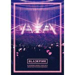 BLACKPINK BLACKPINK ARENA TOUR 2018