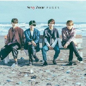 Sexy Zone PAGES<通常盤/初回限定仕様> CD ※特典あり