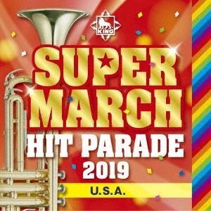 キング・スーパー・マーチ ヒット・パレード2019 〜U.S.A CD