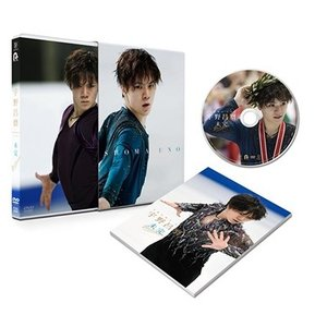 宇野昌磨 宇野昌磨 「未完〜Believe」 DVD ※特典あり