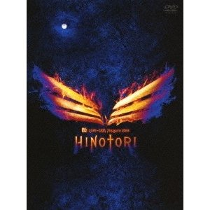 B'z B'z LIVE-GYM Pleasure 2018 -HINOTORI- [3DVD+CD...