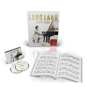 ラン・ラン ピアノ・ブック・スーパー・デラックス・スコア・ボックス [2CD+楽譜] CD