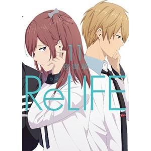 夜宵草 ReLIFE 11 COMIC