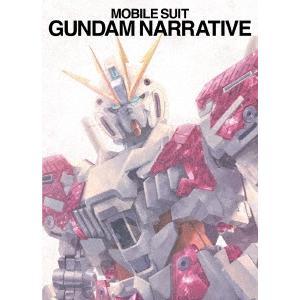 機動戦士ガンダムNT DVD ※特典あり