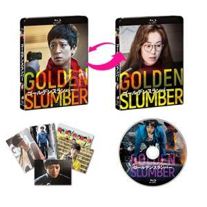 ゴールデンスランバー スペシャル・コレクターズ版 Blu-ray Disc ※特典あり
