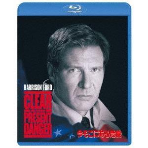 今そこにある危機 スペシャル・エディション Blu-ray Disc