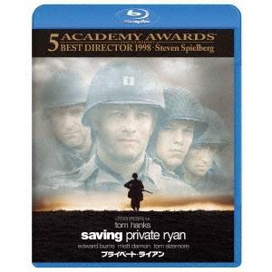 プライベート・ライアン Blu-ray Disc