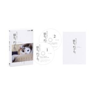ネコメンタリー 猫も、杓子も。 DVD ※特典あり