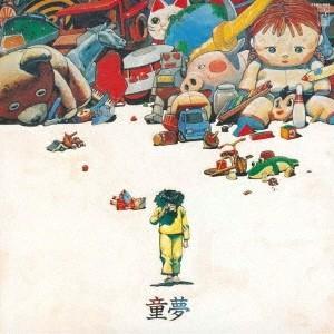 大友克洋 童夢<完全限定盤> CD