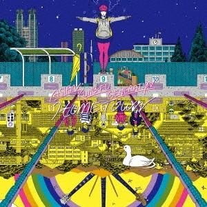 ASIAN KUNG-FU GENERATION ホームタウン<完全生産限定盤> LP
