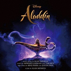 Original Soundtrack アラジン オリジナル・サウンドトラック 英語盤 CD