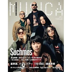 MUSICA 2019年4月号 Magazine