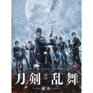 映画刀剣乱舞-継承- 豪華版 Blu-ray Disc ※特典あり