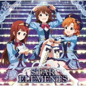 STAR ELEMENTS THE IDOLM@STER MILLION THE@TER GENERATION 17 STAR ELEMENTS 12cmCD Single ※特典あり|tower