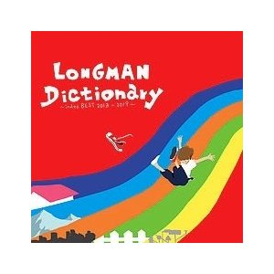LONGMAN Dictionary 〜indies BEST 2013-2019〜 CD ※特典あり|tower