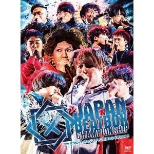 Various Artists JAPAN BEATBOX CHAMPIONSHIP 2018 DV...
